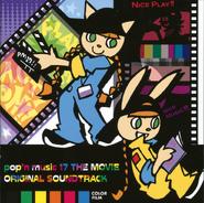 Pop'n music 17 the movie original soundtrack