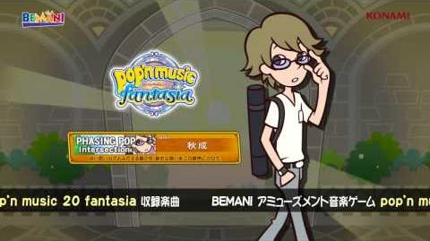 【pop'n music 20】Intersection