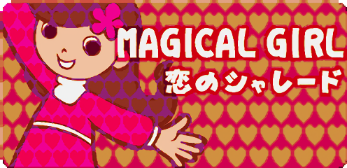 MAGICAL GIRL pop'n 6