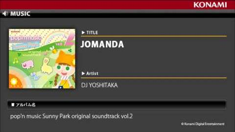 JOMANDA pop'n music Sunny Park original soundtrack vol