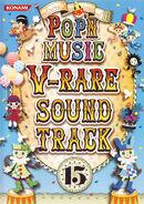 V-RARE SOUNDTRACK 15 pop'n music 13 carnival