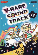 V-RARE SOUNDTRACK 17 pop'n music portable
