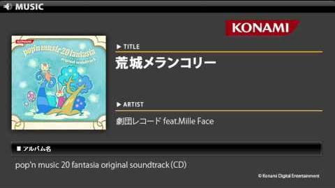 荒城メランコリー pop'n music 20 fantasia O.S