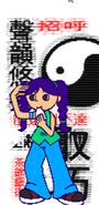 2P Ling Ling