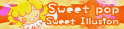 Ee'mall Sweet Pop (NEW)