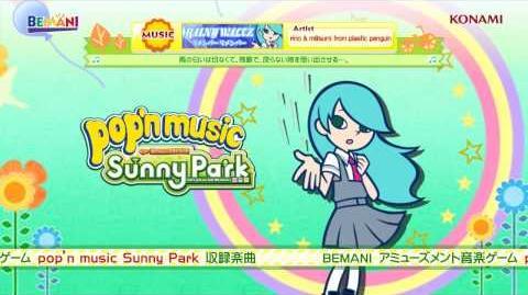 【pop'n music Sunny Park】リメンバーリメンバー-0