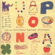 Pop'n music Artist Collection Sanae Shintani