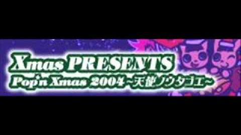 Xmas PRESENTS 「Pop'n Xmas 2004 ~天使ノウタゴエ~」