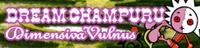 SP DREAM CHAMPURU