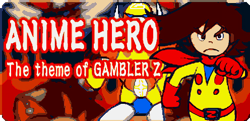 ANIMEHERO-popn6banner