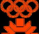 1984 U.S. Olympic Team