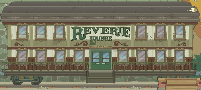 File:Outside the Reverie Lounge.jpg