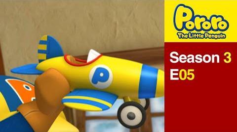 Pororo S3 05 Toy plane