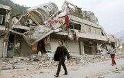 China earthquake Sichuan province