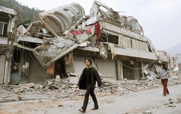 File:China earthquake Sichuan province.jpg