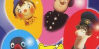 Children in Need: Party for Pudsey