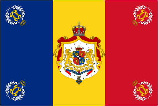 File:Romanian Flag2.png