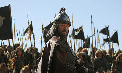 Mongol460