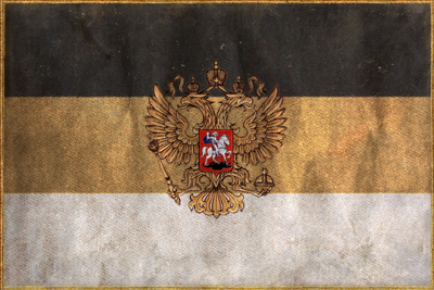 File:Russian flag (Empire total war Early).jpg