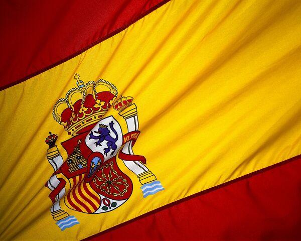 File:Spanish flag.jpg