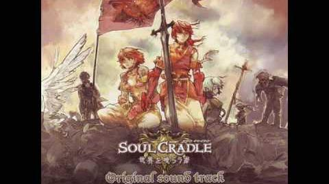 Soul Nomad & the World Eaters OST - 121 Woody Chips
