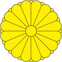 Japan's Seal