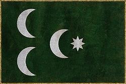 File:250px-Ottoman flag.jpg