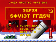 SMF2SovietFlash