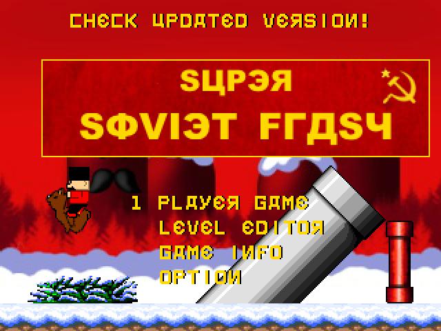 File:SMF2SovietFlash.png
