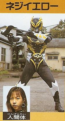 File:Yellow Psycho Ranger.jpg
