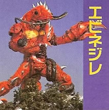 File:Clawhammer (Power Rangers In Space).jpg