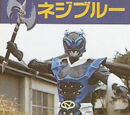 Psycho Blue (Power Rangers In Space)