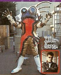 Fearog (Power Rangers Time Force)