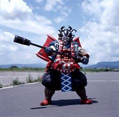 File:Kubak (Power Rangers Lost Galaxy).jpg