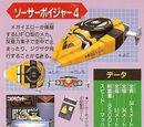 Mega V4 (Power Rangers In Space)