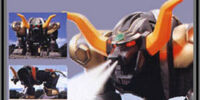 Torozord (Power Rangers Lost Galaxy)