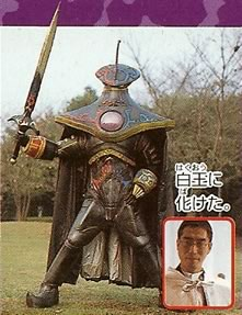 File:Mr. Mechanau (Power Rangers Time Force).jpg