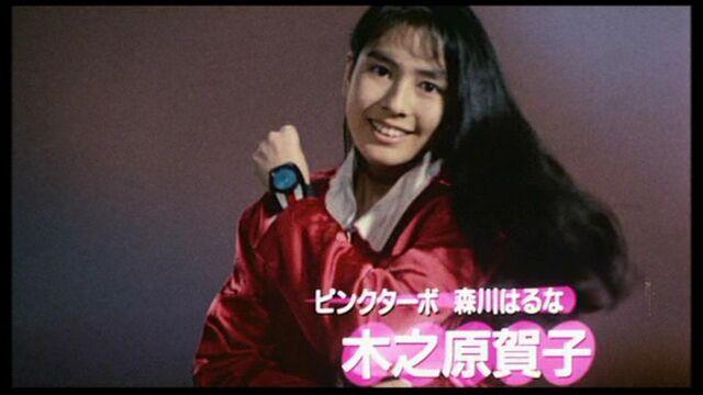 File:Haruna Morikawaprfnwiki2.jpg