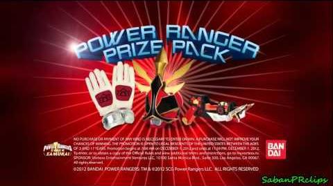 Vortexx Power Rangers - Gift Of Power Sweepstakes - Promo 2