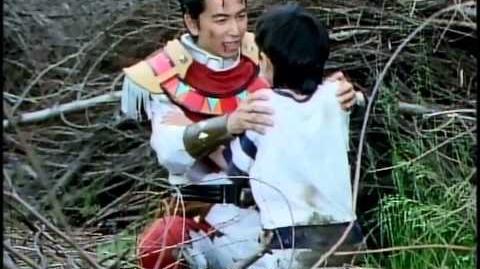 Seijuu Sentai Gingaman Episode 17