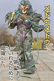 Ginga-vi-iriesu23