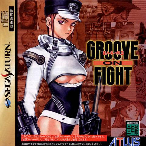File:Grooveboxfront.jpg