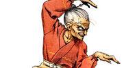 Otane Goketsuji