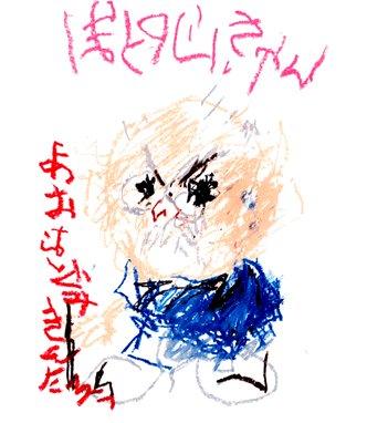 File:KokuinKanji By KokuinKinta.jpg