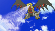 Giratina Dimension Transfer Power