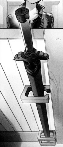File:Kirito Night Sky Sword.png