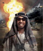 Savage Jihad