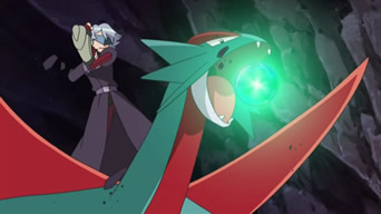 File:Salamence Dragon Pulse.png