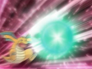 File:Dragonite Dragon Pulse.png