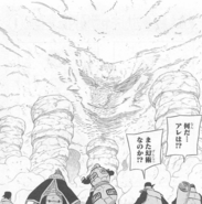 Second Mizukage